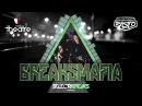Selecta Breaks presenta BreaksMafia [Exclusive Mix - 41 Cumpleaños DJ Rasco]