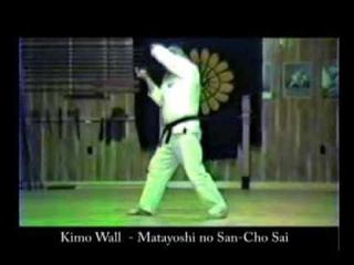 Matayoshi no San Cho Sai - Kimo Wall