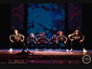 Active Style  Shock Wave  'ЧЕСТНЫЙ КОНЦЕРТ' Dance Show