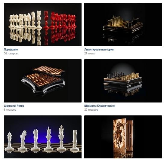 Продвижение шахмат и нард премиум-класса, изображение №9