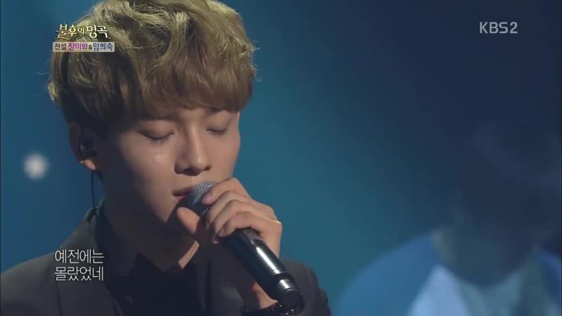 Chen Baekhyun EXO Really I Didn't Know Immortal Song 2