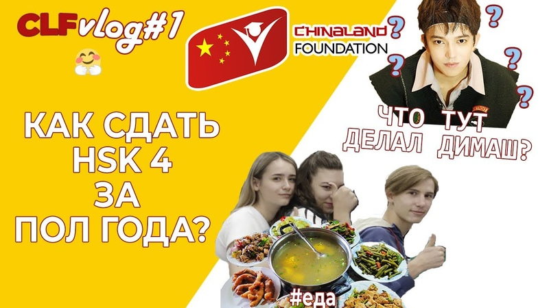 Chinaland Travel🐱🏍 Летим в Чаншу на разведку. Changsha, Hunan University