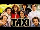 Такси Taxi (05 сезон 23-24 серии) (1978)