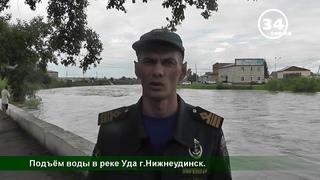 60 сек_ Подъём воды в реке Уда г Нижнеудинск