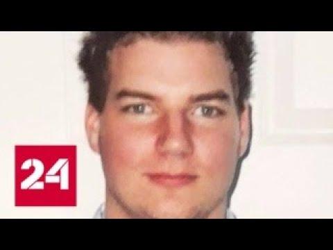 В Китае канадца приговорили к смертной казни Россия 24