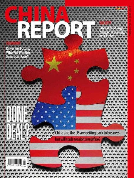 China Report - June 2018