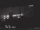 Gyves 2 03 18 @ Powerhouse