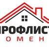 Производство профнастила в СПб