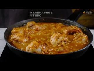 Чудесный рецепт сочной и аппетитной курочки в нежном сливочном соусе. Результат просто сказочно вкусный!