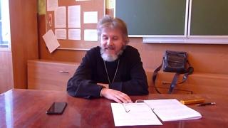 """Иерей Сергий Макаров - """"Социальные сети, дети и молодежь"""""""
