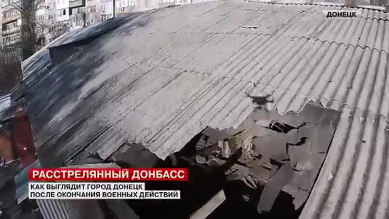 Расстрелянный Донбасс