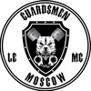 Guardsmen LE МС MOSCOW chapter