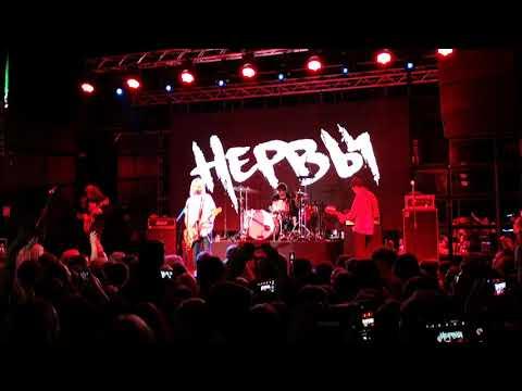 Нервы - Магнитные Бури (16.04.19 live @Velicano club, Khabarovsk)