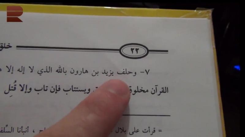 Коран сотворен_ Разоблачение Абу Али Ашари (odt-converter.com)