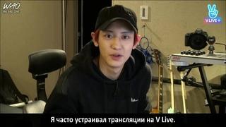 [WAO рус.саб] 160606 V LIVE Эп.4 - Личная студия Чанёля