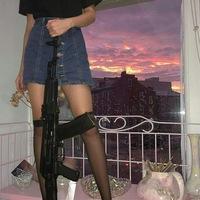 Ева Трофимская