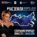 Марина Максимова фотография #25