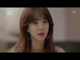 SBS [기름진 멜로] - 18년 7월 2일(월) 예고 / 'Wok of love' Preview