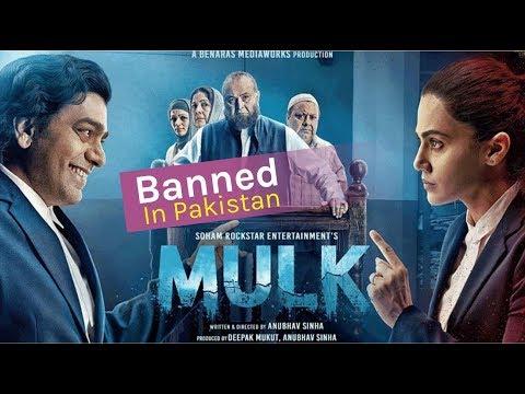 Rishi Kapoor's Mulk Banned In Pakistan Taapsee Pannu Abhinav Sinha