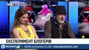 Новости Украины oboz tv об я из украины обнимемся