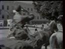 Бессмертный гарнизон. СССР. 1956 г. часть 1.