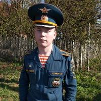 Станислав Огнев