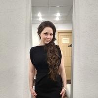 Ирина Башкирцева