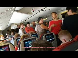 Более 500 человек не могут вылететь из Москвы в Анталью из-за технической неполадки боинга