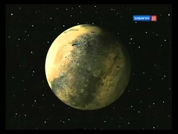 Земля космический корабль 48 Серия Внешние планеты ptvkz rjcvbxtcrbq rjhf km 48 cthbz dytiybt gkfytns