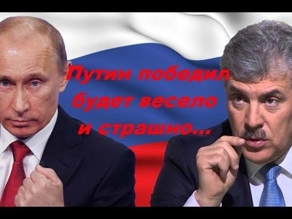 Семён Слепаков В моей стране все есть Слепаков спел Путину А у нас в стране все есть