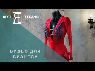 Rest elegance dress 1