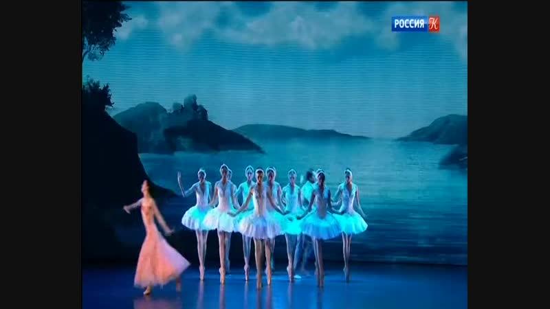 08.01.2019 2240мск Kremlin Gala.Звезды балета XXI века. ЧАСТЬ 1
