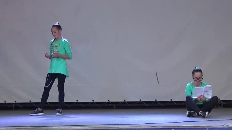 Танец Хватит учить давай танцевать hip hop Соня Макиенко и Ксюша Маки
