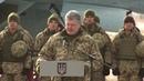 В Україні відзначають День Збройних Сил