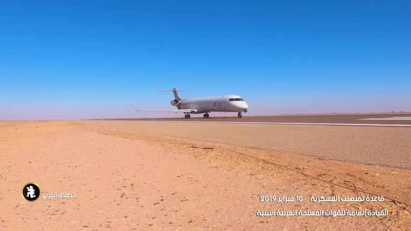 القوات الجوية تعترض طائرة مدنية اخترقت منطقة الحظر الجوي في الجنوب وتجبرها على الهبوط في مطار تمنهنت mp4