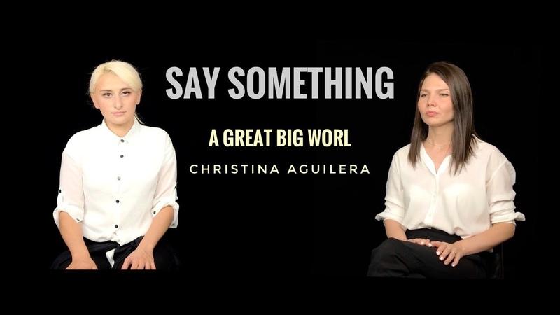 Say Something   A Great Big World Christina Augilera - live cover by Alex Garsya Anna