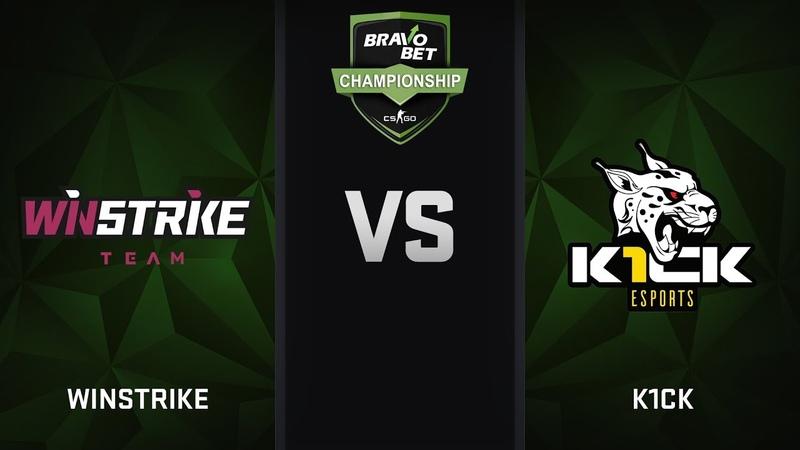 Winstrike vs k1ck mirage Bravobet Cup