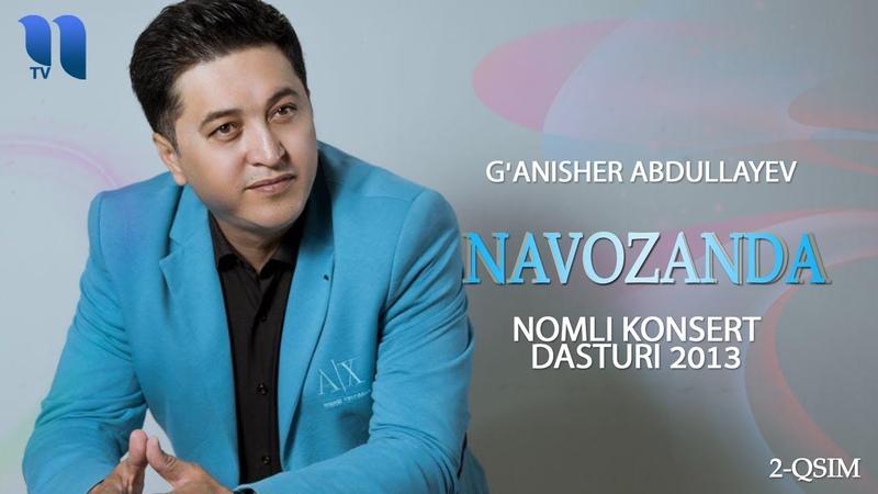 G'anisher Abdullayev Navozanda nomli konsert dasturi 2013 2 qsim