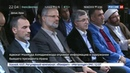 Новости на Россия 24 Адвокат Ахмадинежада опроверг информацию о его задержании