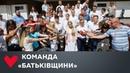Юлія Тимошенко про оновлену команду Батьківщини