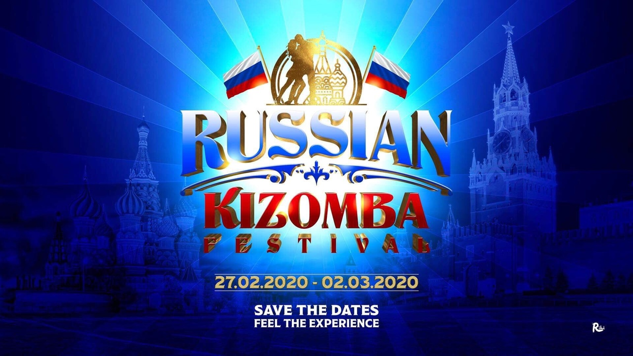 Афиша Москва Russian Kizomba Festival 2nd Edition