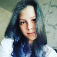 Вероничка Сергеева