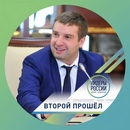 Персональный фотоальбом Максима Ушатова