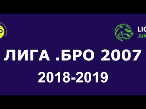 ЛИГА БРО 2007 3. Динамо-2008 (Барнаул) - Динамо-2007-3 (Барнаул) (09.12.2018)