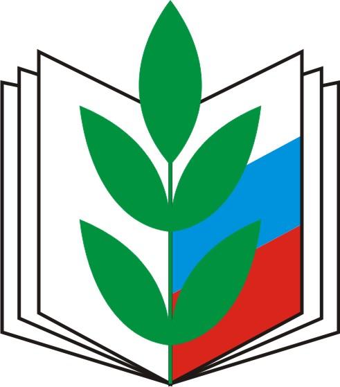 Эмблема картинки профсоюза работников образования