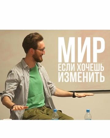 Vitaliy Buzhan on Instagram ❕Все начинается с тебя ❕Отмечайте людей которые вдохновляют вас становиться лучше ❕Присоединяйтесь к обсуждению в