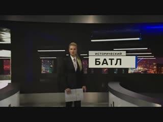 "Исторический_батл._Солженицын._Холмогоров_vs_Спицын. Видео ютубканала ""Царьград ТВ""."