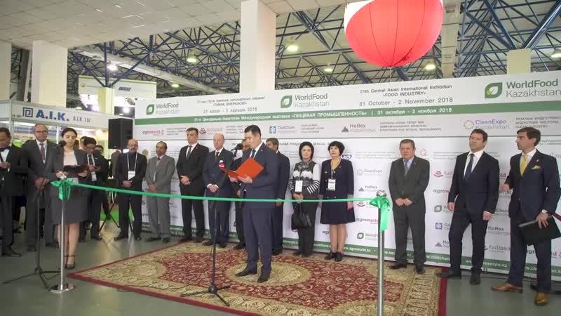 WorldFood Kazakhstan 2018 Exhibition Opening