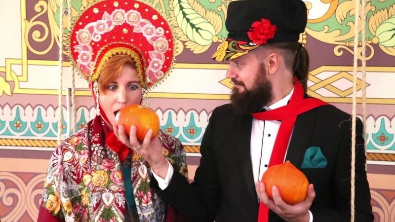 Дмитрий и Анастасия Свадьба в усадьбе Коломенское 2017