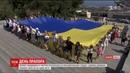 Як відзначають День прапора України у Києві Чернівцях та Дніпрі